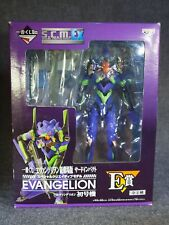 Ichibankuji EVANGELION 3rd IMPACT Special Caeative Model EX Unit 01 Figure JAPAN