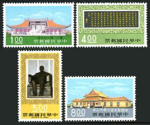 Chine Taiwan 1930-1933, MNH Dr.Soleil Yat-Sen, Révolutionnaire Leader.memorial,