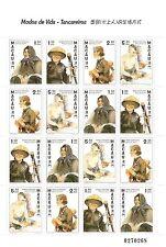 "MACAO-CHINA-(PORTUGAL)1997-WAYS OF LIFE- ""TANCAREIRO"" -M/SHEET- 16 stamps-(4x4)"