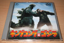 KING KONG VS GODZILLA 1962 TOHO JAPAN DVD - Out of Print TDV2599D GOJIRA GAMERA