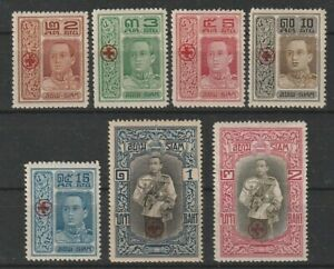 """Thailand 1918 nice small group """"Red Cross Issue"""" MH, 2B MH no gum"""