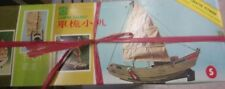 wood Small sailboat vintage kit