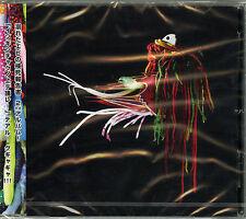 DROWNED SHRIMP (OBORETA EBI NO...)-ISOGINCHAKU NO UE DE ODORE!-JAPAN CD E59