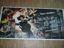 RESIDENT EVIL 4 AFTERLIFE 2010 HINDI ENGLISH Orig Promo 6 SIX SHEET POSTER INDIA