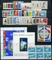 DDR Jahrgang 1962 postfrisch MNH jede MiNr 1x mit Block