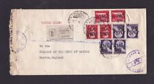WWII Italy Allied Mil. Gov. AMG VG 1946 Registered Censored Cover Trieste to GB