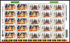 3199-3200 BRAZIL 2011 JOINT ISSUE WITH BELGIUM, FOLKLORE, MUSIC, DANCE,SHEET MNH