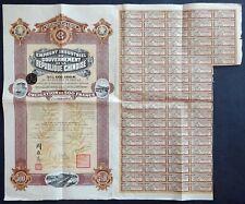 1914 China: Emprunt Industriel du Gouvernement de la Republique Chinoise