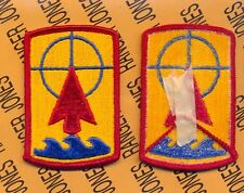 US ARMY 57th FA Field Artillery Brigade dress uniform patch