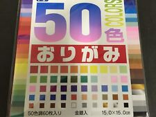 New Japanese Origami Toyo Folding Paper 50 Colors 60 Sheets 150 × 150mm JAPAN