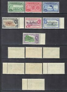 British Honduras 1960-1 sets.SG.191-7.