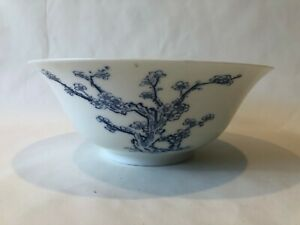 """Lenox Smithsonian Collection Ch'Ing Dynasty Bowl, 9"""" Diameter, 3 1/2"""" High"""
