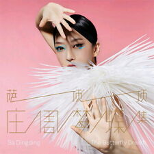 Sa Dingding - The Butterfly Dream CD New Sealed