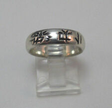 "STERLING SILVER "" HAPPINESS "" JAPANESE ETCHED RING SZ 8 MARKED TMA THAILAND **"