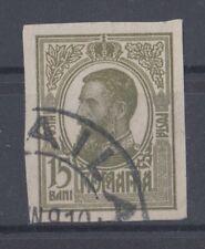Romania 1909 KING CAROL I IMPERFORATE USED BRAILA ROYAL POST