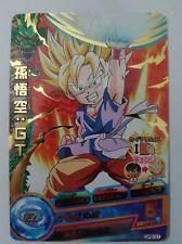 Carte Dragon Ball Z DBZ Dragon Ball Heroes Galaxy Mission Part SP #GPB-01 Gold