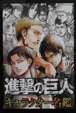 JAPAN Hajime Isayama: Attack on Titan / Shingeki no Kyojin Character Meikan Book