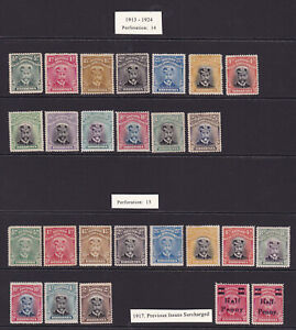 Rhodesia. 1913-24. 1/2d to 2/6. Mint selection on stockcard.