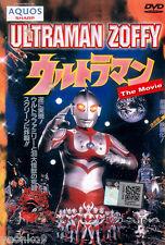 DVD  Ultraman Zoffy  ~ The Movie ( TVB Cantonese Version )
