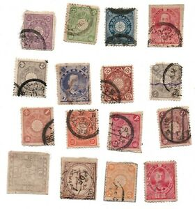 Group 16 Early Japan Japanese Postage Stamps