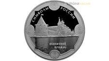 3 RUBLOS ICONO of RUSIA pskov Kremlin RUSIA 1 OZ PLATA 2015