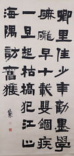 A CHINESE PAPER CALLIGRAPHY PAINTING BY DENG SANMU