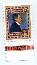 Austria 2008 Koloman Moser stamp mint