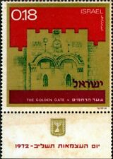 ISRAEL -1972- Gates of Jerusalem (2nd.series) - The Golden Gate - MNH - Sc.#489