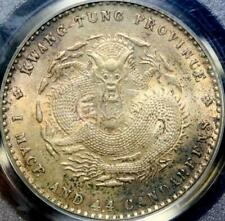 1890-08 CHINA / KWANGTUNG 20C SILVER COIN~NICE TONED ~Y-201 ~~ PCGS AU58