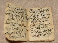 ANTIQUE OTTOMAN RARE OLD 18-19th century MINIATURE KORAN QURAN ISLAMIC