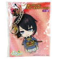 Touken Ranbu Online Mikazuki Munechika Acrylic Mascot Key Chain OFFICIAL /1256A