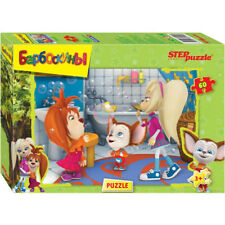 Jigsaw Puzzle Barboskiny Russian Cartoon Characters 60 Pieces