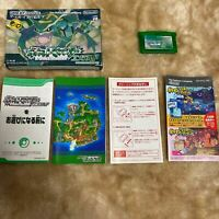 Used pocket monster Emerald GameBoy Advan Operation confirmed Video Games