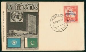 Mayfairstamps Pakistan 1955 United Nations 10th Anniversary First Day Cover wwp7