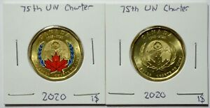 Canada 2020 SPECIAL $1, Loonie 75th Signing Of The United Nations Charter SET