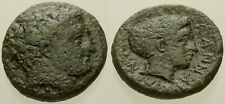 057. Greek Bronze Coin. PHALANNA, Thessaly AE-20. Ares / Nymph. Fine