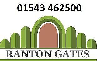 Ranton Gates - C/o BurbageIronCraft