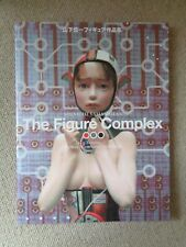 More details for the figure complex―featuring the bride/great lovers/ki‐ra‐me‐ki   9784766115215