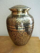 """Gorgeous Polished Gold Brass wBlack~~Oak Leaf Design Urn~7""""~up to 83 lbs~"""