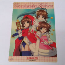 Clamp Cardcaptor Sakura Laminated Poster No. 3