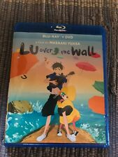LU Over The Wall (Blu-Ray + DVD)