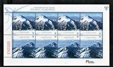 México Sc 2625-2626 Sheet of 8 stamps Volcanos Glaciar Popocatepetl Iztaccihuatl