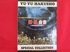 Yu Yu Hakusho Special Collection Piano Sheet Music Book