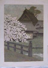 Yukio Katsuda  No. 18 SilkScreen print Listed Japanese Artist - Limited Ed. 1986