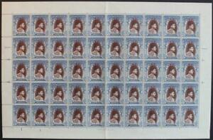 BAHAWALPUR: Full 10 x 5 Sheet of 5 Rupees Examples - Full Margins (36185)