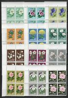 s33107 JAPAN 1961 MNH Flowers 12v corner block of 4