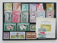 SYRIA NEAT COLLECTION MNH**  /Dn094