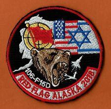 "ISRAEL IDF INT JOINT EXERCISE ""RED FLAG -ALASKA 2018"" 106FS-15D ""HOLOGRAM"" PATCH"