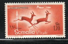 SOMALIA AFRICA   STAMPS MH  LOT  RS56314