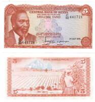 UNC Kenya 5 Shillings (1978) P-15